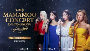 HK TICKETING - 2019 MAMAMOO〈4season F/W〉CONCERT IN HONG KONG